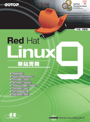 Red Hat Linux 9 架站實務-cover