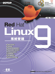Red Hat Linux 9 系統管理-cover