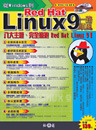 從 Windows 到 Red Hat Linux 9 一路順風-cover