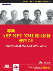 專業ASP.NET XML 程式設計使用C# (Professional ASP.NET 1.0 XML with C#)-cover