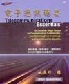 電子通訊精要 (Telecommunications Essentials)-cover