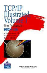 TCP/IP Illustrated, Volume 1 國際中文版 (TCP/IP Illustrated, Vol. 1)-cover