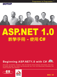 ASP.NET 1.0 教學手冊--使用C# (Beginning ASP.NET 1.0 with C#)-cover