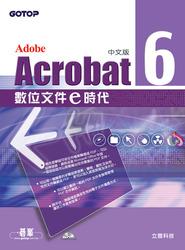 Adobe Acrobat 6 中文版 電子文件e時代-cover
