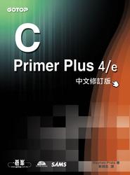 C Primer Plus 中文修訂版 (C Primer Plus, 4/e)-cover