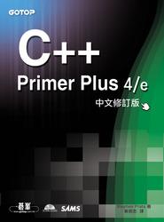 C++ Primer Plus 中文修訂版 (C++ Primer Plus, 4/e)-cover