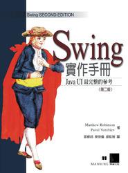 Swing 實作手冊─Java GUI 最完整的參考 (Swing, 2/e)-cover