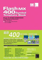 Flash MX 400 Symbol Template Book-cover