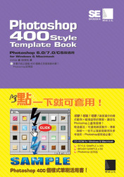 Photoshop 400 Style Template Book-cover