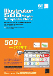 Illustrator 500 Style Template Book-cover