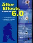 After Effects 6.0 視訊創意特效-cover