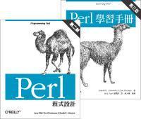 Perl 學習手冊, 3/e + Perl 程式設計, 2/e(A100+A017)-cover