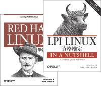 LPI Linux 資格檢定 + Red Hat Linux 學習手冊 (A110+A032)-cover