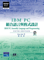 IBM PC 組合語言與程式設計 (IBM PC Assembly Language and Programming, 5/e)-cover