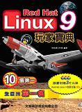 Red Hat Linux 9 玩家寶典-cover