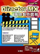 Director MX 專題製作實務-cover