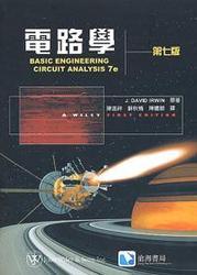 電路學 (Basic Engineering Circuit Analysis, 7/e)-cover