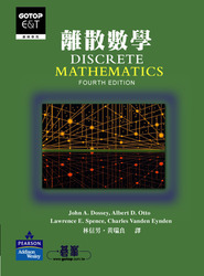離散數學 (Discrete Mathematics, 4/e)-cover