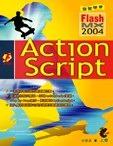 發誓學會 Flash MX 2004 ActionScript-cover