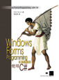 Windows Forms Programming 使用 C# (Windows Forms Programming with C#)-cover
