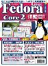 Fedora Core 2 Linux 保證會!-cover