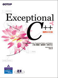 Exceptional C++ 國際中文版 (Exceptional C++: 47 Engineering Puzzles, Programming Problems, and Solutions)-cover