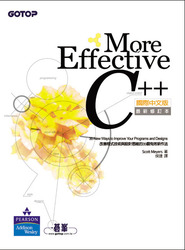 More Effective C++ 國際中文版(最新修訂本) (More Effective C++: 35 New Ways to Improve Your Programs and Designs)-cover