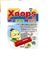 XOOPS 網站架設與應用-cover
