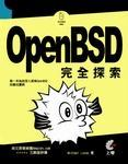 OpenBSD 完全探索 (Absolute OpenBSD: UNIX for the Practical Paranoid)-cover