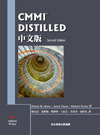 CMMI Distilled 中文版 (CMMI Distilled, 2/e)-cover