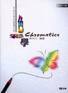 色彩學(修訂六版)-cover