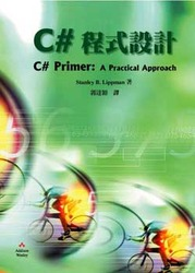 C# 程式設計 (C# Primer A Practical Approach)-cover