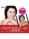 Photoshop CS 人物電修-cover