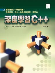 深度學習 C++-cover