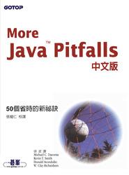 More Java Pitfalls 中文版-cover