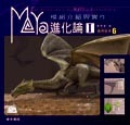 MAYA 進化論 I─模組介紹與實作-cover