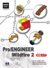 Pro/Engineer Wildfire 2 輕鬆入門