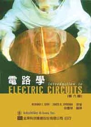 電路學, 6/e (Introduction to Electric Circuits, 6/e)-cover