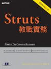 Struts 教戰實務-cover