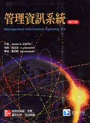 管理資訊系統 (Management Information Systems, 6/e)-cover