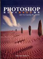 Photoshop 數位相片專業設計講堂-cover