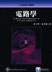 電路學 (A Brief Introduction to Circuit Analysis)-cover