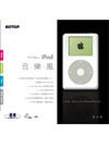 iPod 音樂風:FANS + FASHION + FUN = IPOD MUSIC-cover