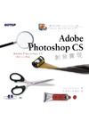 Adobe Photoshop CS 創意實現 (Adobe Photoshop CS One-on-One)-cover