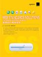 網頁設計標準規格 (Web Standards Solutions: The Markup and Style Handbook)-cover