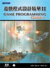 遊戲程式設計精華 II (Game Programming Gems 2)-cover