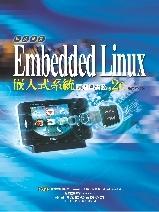 Embedded Linux 嵌入式系統原理與實務, 3/e-cover