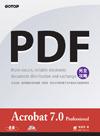 Acrobat 7.0 Professional 24小時完全攻略-cover