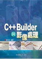 C++ Builder 與影像處理, 2/e-cover