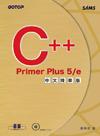 C++ Primer Plus, 5/e 中文精華版-cover